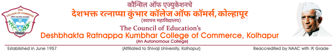 D.R.K. College of Commerce, Kolhapur