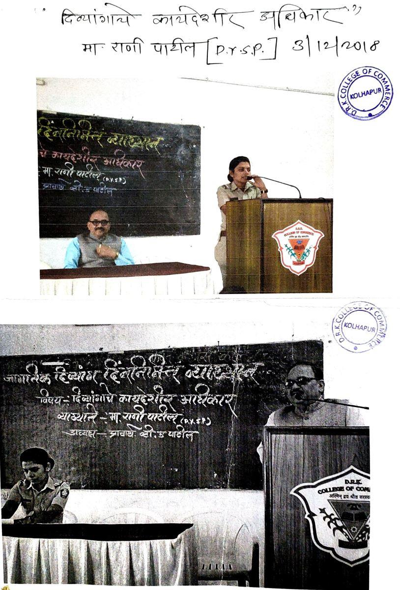 Guest Lecture on account of  International Da