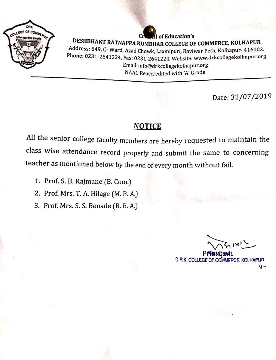 D R K  College of Commerce, Kolhapur